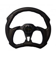 Lower D -shape steering wheel