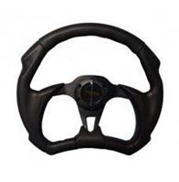 Lower D -shape steering wheel